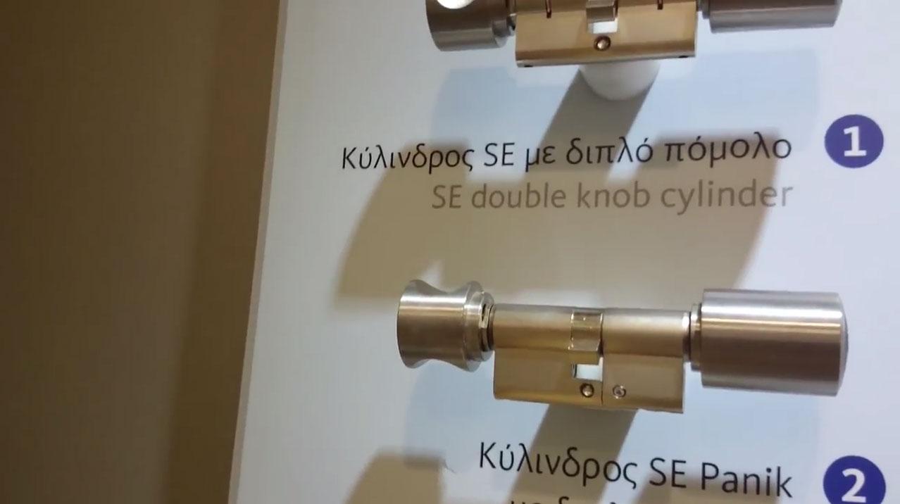 Ανακαίνιση στις κλειδαριές